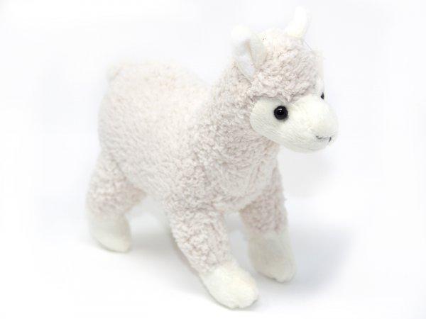 Kuscheltier - Alpaka weiß - 20 cm